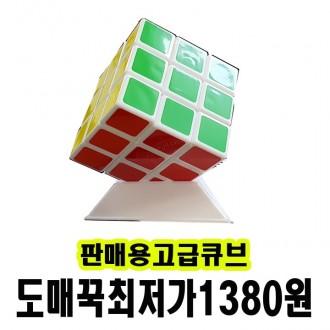 고급육각퍼즐/큐브/도매꾹최저가/어린이선물사은품/두
