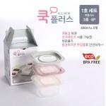 집밥2호 3세트/6p 냉동실 렌지용밥보관용기 햇밥
