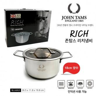 키친아트 다이아몬드코팅 칼라후라이팬 28cm 케이스포