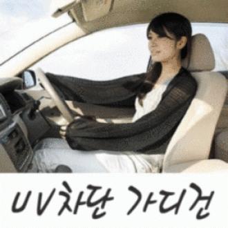 UV차단가디건(1+1)/쿨토시/자외선차단/볼레로/레이스/