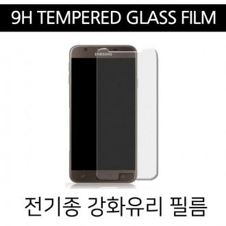 전기종 강화유리 필름 옵션X/1매포장/아이폰/노트8/G7
