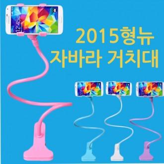 경성무역 - 자바라거치대 2015년형뉴 컬러플자바라거