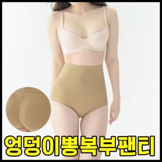 [스타일봉봉]엉덩이뽕복부팬티/뽕팬티/통풍뽕팬티/칼