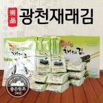 명품 광천재래김 전장6봉 +도시락12봉 혼합세트