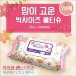 [지오무역] 힐링스토리물티슈(캡형) 100매/천연유래원