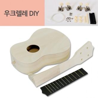 삼오레포츠 우크렐레 우크렐라 DIY 악기 만들기 재료