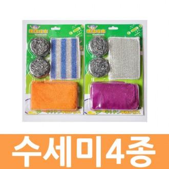 [KC009P] 초특가 수세미4종/수세미세트/주방수세미