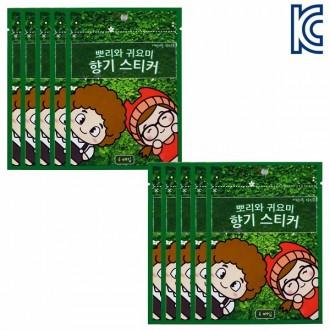 모기패치/뽀리모기패치/모기/모기팔찌/2018.3월제조
