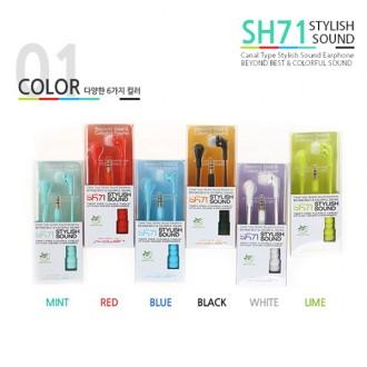 OTC-SH71/무통증이어폰/플랫케이블/칼국수코드/통화+