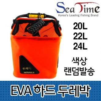 씨타임 Winner EVA 두레박 20L 22L 24L 들통 물통 미