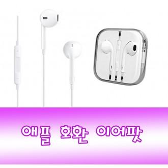 [비앤제이]아이폰이어폰/애플호환/이어팟/S8 J5 S6