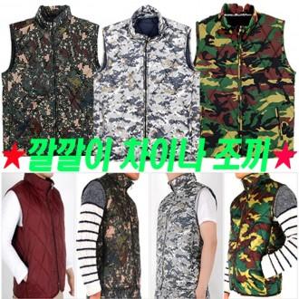 2015년 국산 깔깔이 차이나 조끼/패딩조끼/방한복