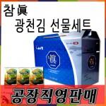 참진세트/대천김/광천김선물세트/도시락김5gx15봉구성