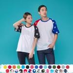 [티티뱅크/단체복 전문]30수 나그랑 반팔/코마사100%