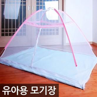 꾸미 유아용 모기장 0218 140x100x90(cm)