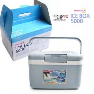 국산 5L 미니아이스박스 아이스캠프 쿨러백 아이스통