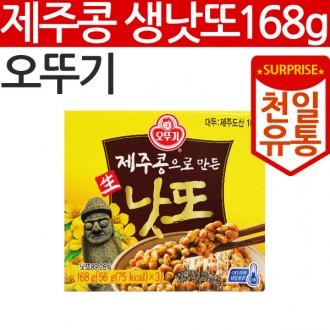 [천일유통] 오뚜기 제주콩 생낫또168g