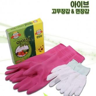 아이브 고무장갑+면장갑 주방장갑 김장용장갑 위생장