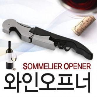 소믈리에 나이프 와인 오프너 와인따개 레드와인 화이