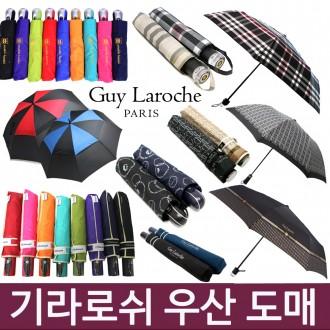 명품아놀드파마 3단/2단/자동/골프/장우산 도매초특가