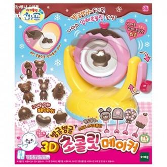 n15502/44 빙글빙글 3D 초콜릿 메이커/만들기 주방놀