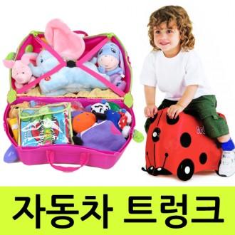 [PL013P] 자동차트렁크/아동캐리어/아이캐리어/여행용