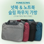 월드온 넷북 노트북 슬림 파우치 가방 크로스백 (11.6