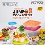 씨밀렉스점보쿡밥세트14p/주방용품/밀폐용기/보관용기