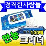 [정직한사람들] 동성만능크리너1팩 100매 휴대용티슈