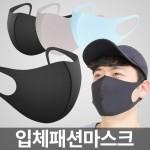 [한원산업] 식약처인증 KF80 미세먼지차단 황사마스크