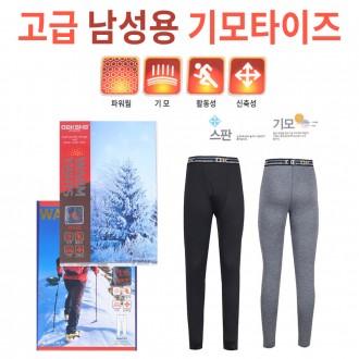 [부광유통]반값땡처리 미소로컬투 남자하의 CMI-T102/