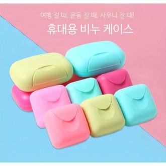 핑크돼지 휴대용 비누케이스/여행비누통/밀폐/여행상
