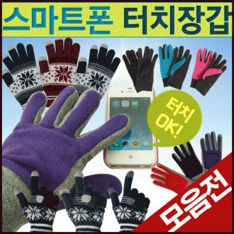 스포츠 꽃장갑][지오무역]원예장갑/손목밴딩/개별포장
