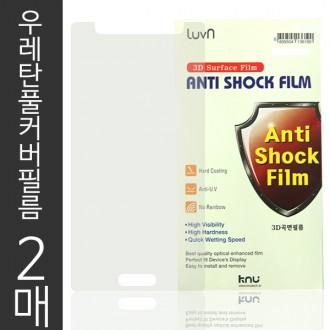 [K2정보]S9 갤럭시S9플러스 아이폰X 풀커버 2매
