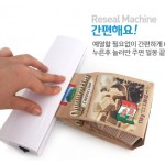 [마이도매]I50060A 코드제로밀봉기/비닐접착기/간편한