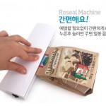 [마이도매]I50060A 코드제로밀봉기/비닐접착기/간편한사용방법보관