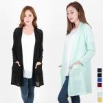 [리원패션] 신상품 민무늬가디건-C603