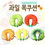 남한산성)땡처리/정품과일목쿠션/흘러내림 방지단추부