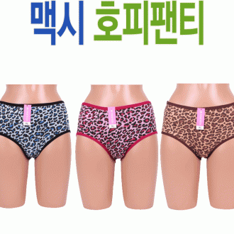 [부광유통]맥시 호피 팬티 여성용/부인요일팬티 여자