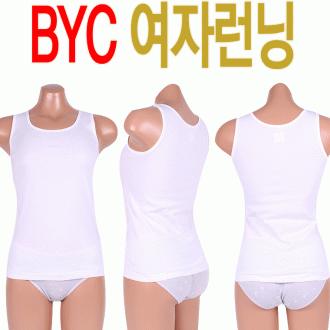 [부광유통]BYC 여자런닝나시 /나시조끼/민소매베이직