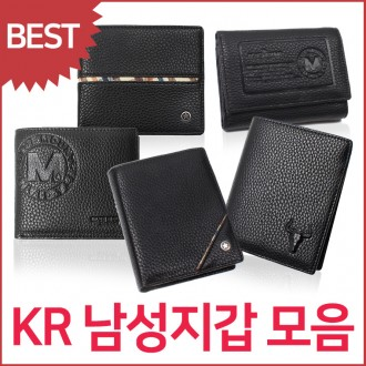 블루캣츠 KR31 KR39 남성지갑 9종 모음 /중지갑/반지