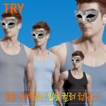 [국민속옷트라이] 남) 컬러 런닝/TMRSB50