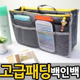 패딩 백인백 세면백 화장품 정리 여행용 파우치 가방