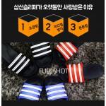 [제이와이]실내화 모음/삼선슬리퍼/털실내화/만능화/고퀄리티