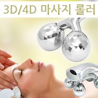 [월드온] 3D 4D 마사지롤러 안마기 얼굴마사지 롤러