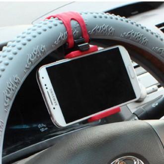 [마이도매]M10007A 핸들거치대/차량용 핸들 스마트폰
