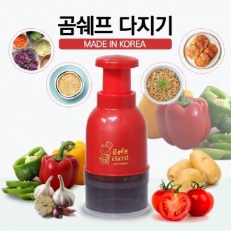 국산/야채다지기 마늘다지기 다지기/볶음밥 이유식