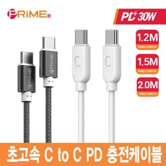 브랜드 정품 5핀/8핀/C타입/고속 케이블 젠더 충전기
