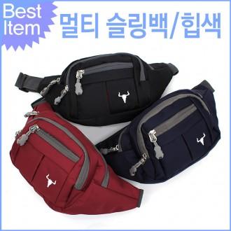 블루캣츠 JY16-6 멀티 슬링백/힙색/허리색/캐주얼가방