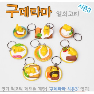 캐릭터열쇠고리/26종/인기급상승/키링/어린이단체선물